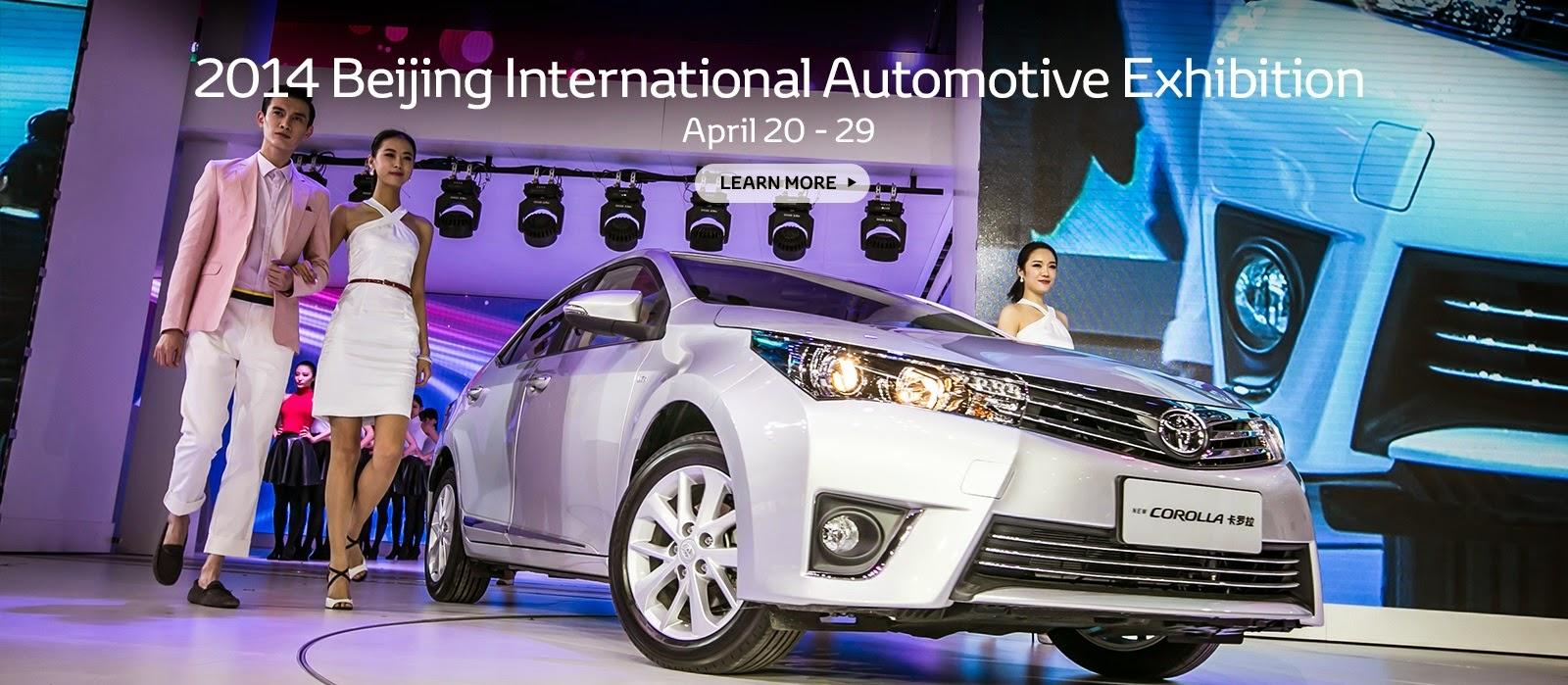 автомобили Toyota весь модельный ряд и цены 2014 года