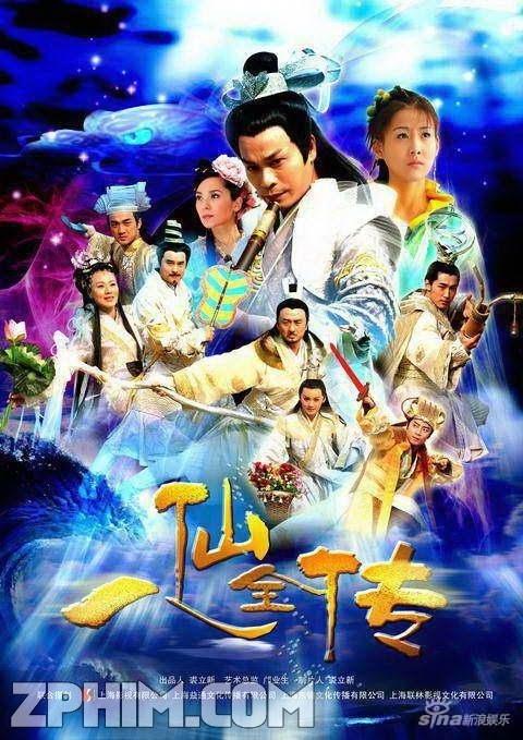 Bát Tiên Truyền Kỳ - 8 Avatar (2009) Poster