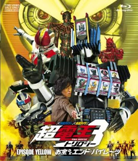 Kamen Rider Den-O Cho Den-O Trilogy Episode Yellow