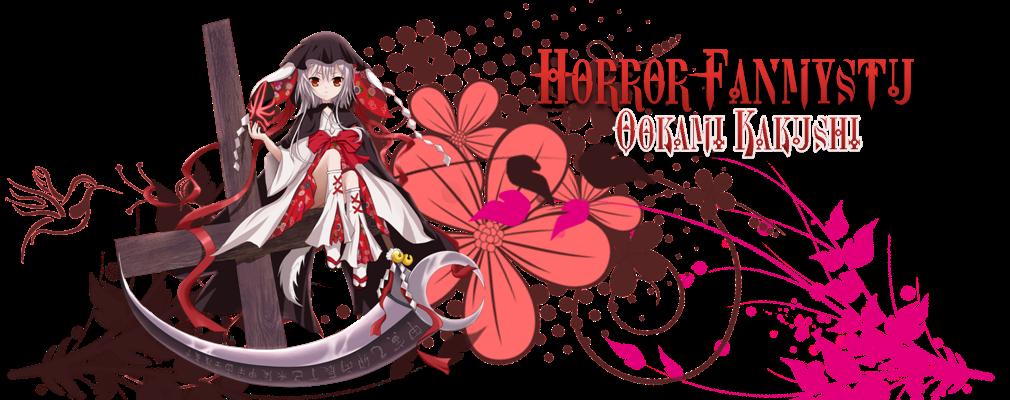 >>Horror Fanmystu<<  ..::O melhor dos animes de terror::..