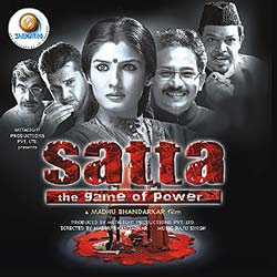 INDIAN MOVIES  Satta 2003