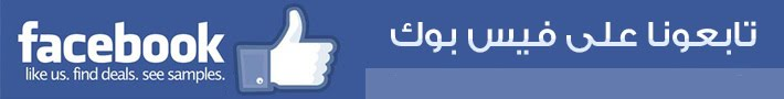 فيس بوك القلعة
