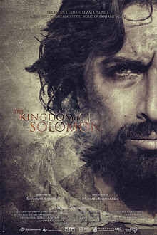 Kingdom of Solomon 2010 Hindi Dubbed Movie Watch Online