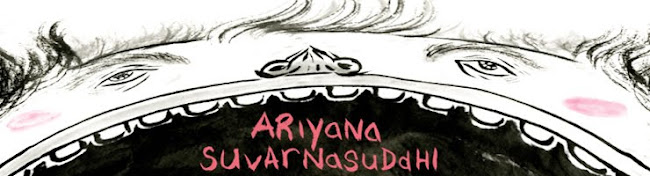 Ariyana Suvarnasuddhi