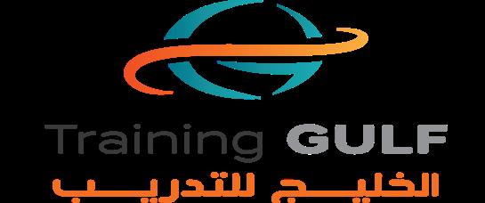 الخليج للتدريب
