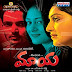 Maaya (2014) Telugu Mp3 Songs Free Download