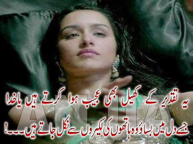 hindi love poetry sms for boys and girls