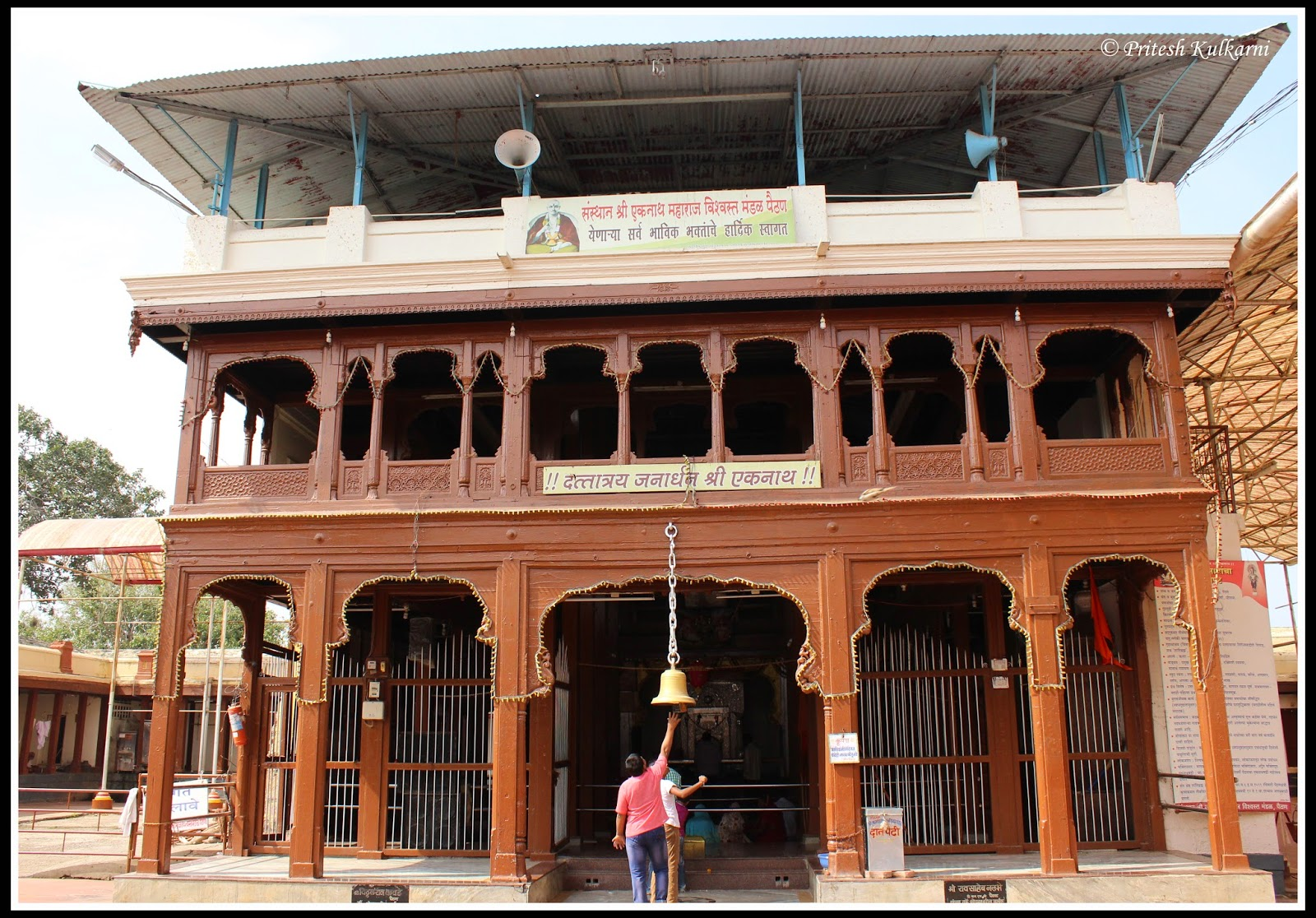 Sant Eknath Temple