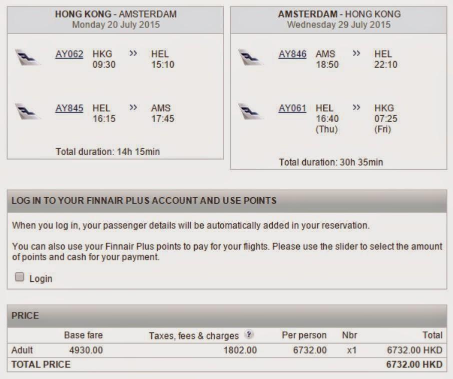 芬蘭航空 Finnair暑假香港飛阿姆斯特丹 $6,732(連稅)