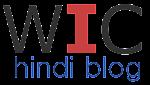 Web India Crown - Hindi blog