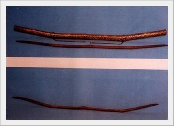 Busur Panah Rasulullah Busur Panah
