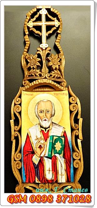 икона с дърворезба, майстор, никулден,