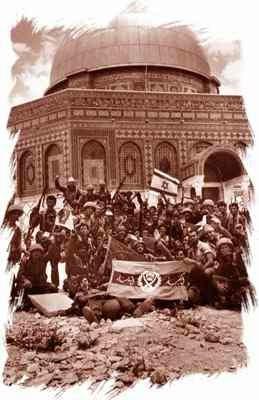 GAMBAR KEJATUHAN MASJID AL-AQSA TAHUN 1967