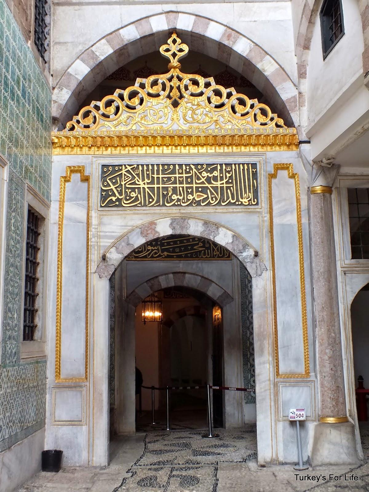 Harem Area, Topkapi Palace, Istanbul