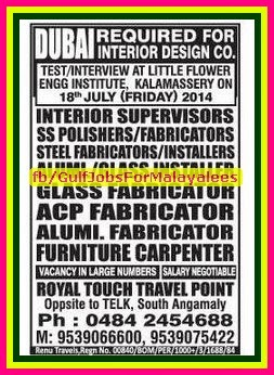 Duabi Interior Design Company Job Vacancies