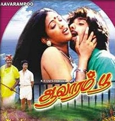 Watch Aavarampoo (1992) Tamil Movie Online