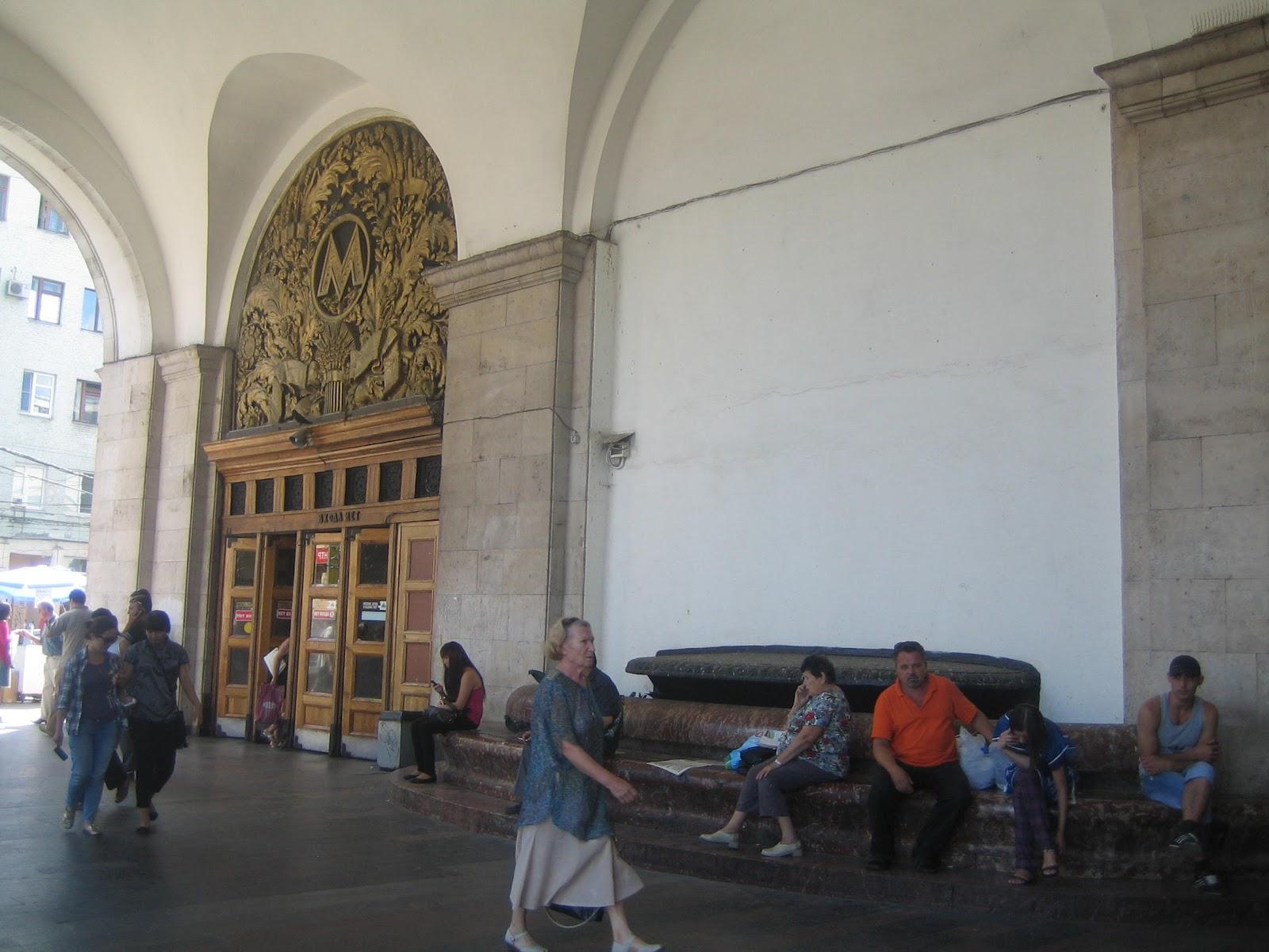 схема выхода станции метро белорусская радиальная
