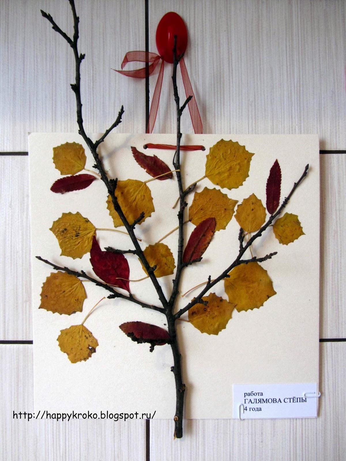 Поделка из природного материала на тему осень дерево 74