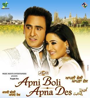 Free Download Apni Boli Apna Des 2009 Full Movie 300mb Punjabi