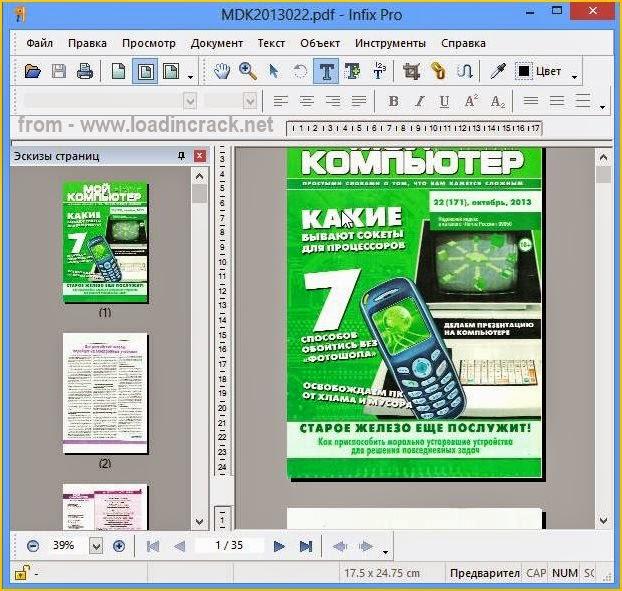 Infix PDF Editor Crack 7.3.3 Full Version