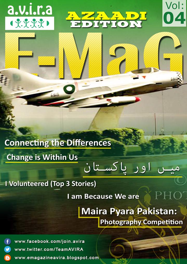 A.V.I.R.A | E-Magazine (Vol. 04)