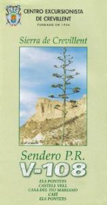 SENDERO PR V-108