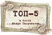 http://zhazhda-tvorchestva.blogspot.ru/2012/09/7.html