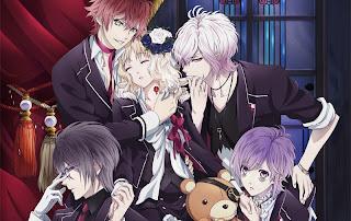 Diabolik Lovers Otome Game อนิเมะ