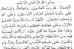 Do'a Akhir Tahun Hijriyah dan Awal Tahun Hijriyah Beserta Artinya