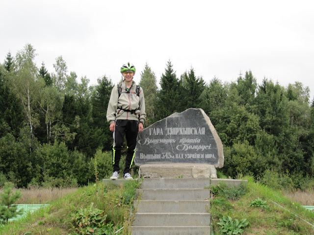 IMG 4620 - Пакатушка: Стоўбцы-Івянец-Ракаў-Дзяржынск (Альпійская)
