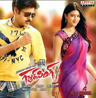 Pawan Kalyan and Shruti Hassan