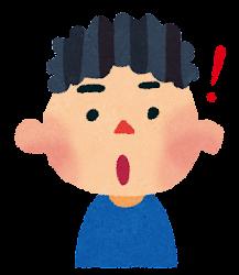 男の子のイラスト「閃いた顔」