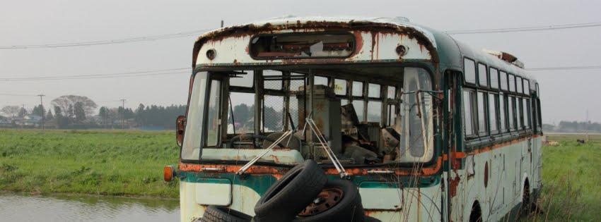 廃バス隣阿賀野川