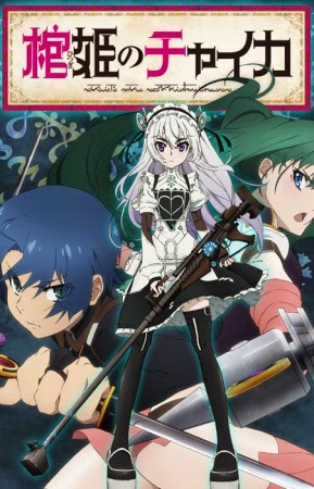 Hitsugi No Chaika - Chaika –the Coffin Princess