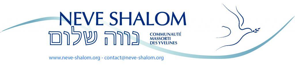 Neve-Shalom