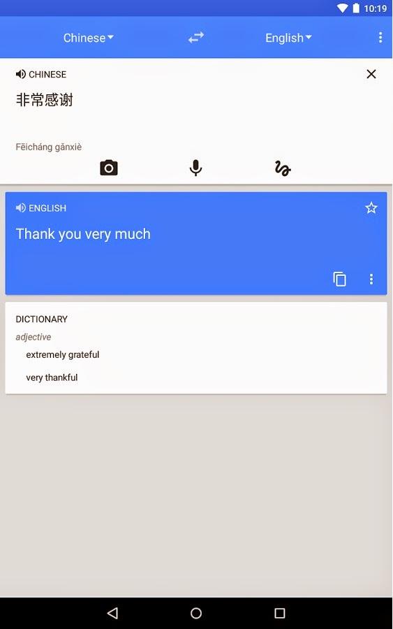 Aplicaciones gratis Traductor de Google
