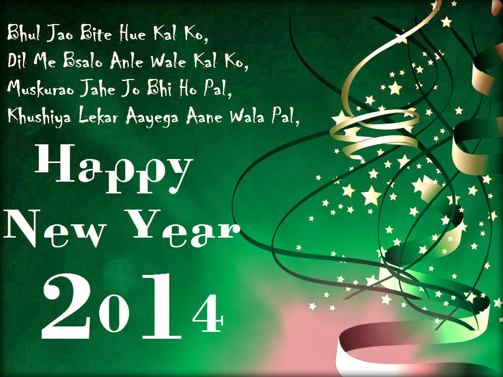 Khushi For Life New Year 2014 Wishes Hindi Greetings Messages Cards