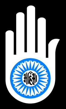 Jainism Sansar - dekhe antar ki aur