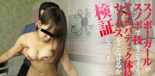 [JAV UNCENSORED] 1 122415 328 Noa Kazasumi