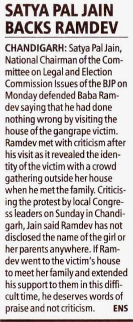 Satya Pal Jain, National Chairman of the Committee on Legal and Election Commission Issues of the BJP on Monday defended Baba Ramdev saying that he had done nothing wrong by visiting the housse of the gangrape victim.