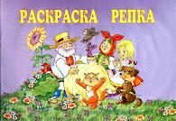 Orosz rajzfilmek