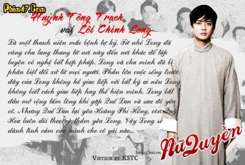 Nữ Quyền Bảo Chi Lâm 1358641381