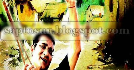 Abhijeet Free mp3 download - Songs.Pk
