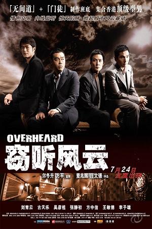 Thiết Thính Phong Vân -  Overheard