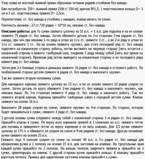 Русская зрелая женщина 998