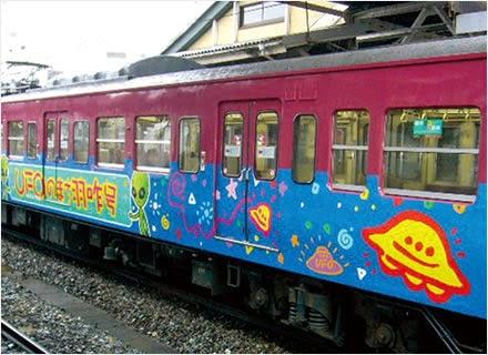 退職教授の見果てぬ夢: ラッピング列車と電車 II