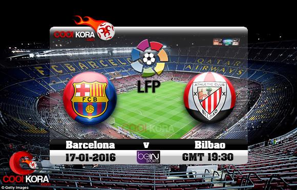 مشاهدة مباراة برشلونة وأتلتيك بيلباو اليوم 17-1-2016 في الدوري الأسباني