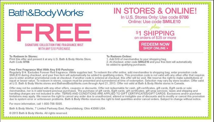 Bath Body Works Coupons 2014