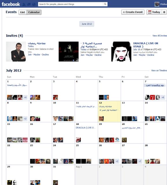تصميم جديد لمناسبات فيسبوك يمكن