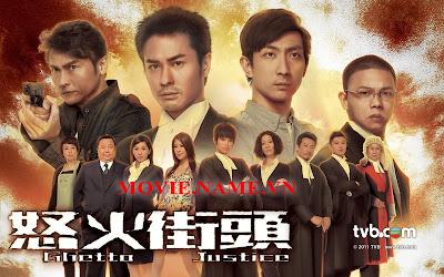 Toà Án Lương Tâm - VNLT - 20 tập (Phim lồng tiếng)